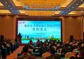 【旅游信息】沂水多项文旅项目亮相临沂文化旅游产业项目签约大会